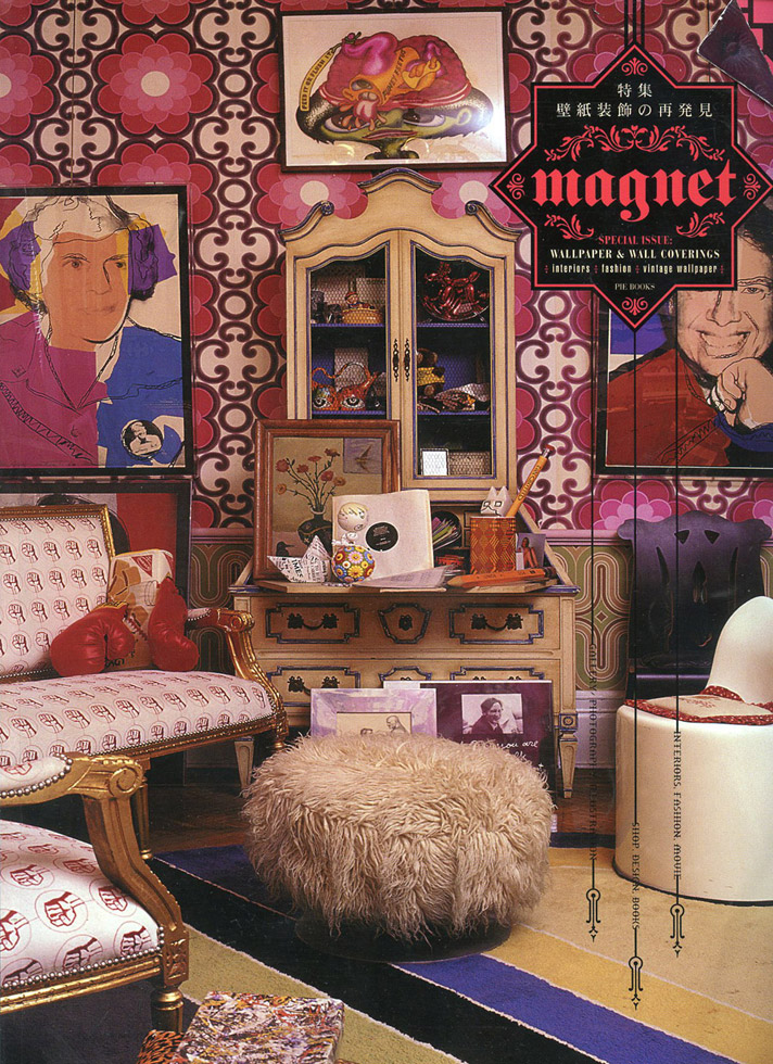 magnet1.jpg
